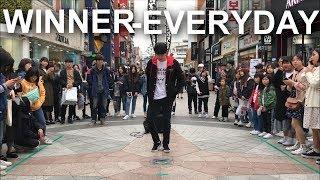 WINNER(위너)-EVERYDAY(에브리데이)dance cover(댄스커버)갓동민,황동민(goddongmin)