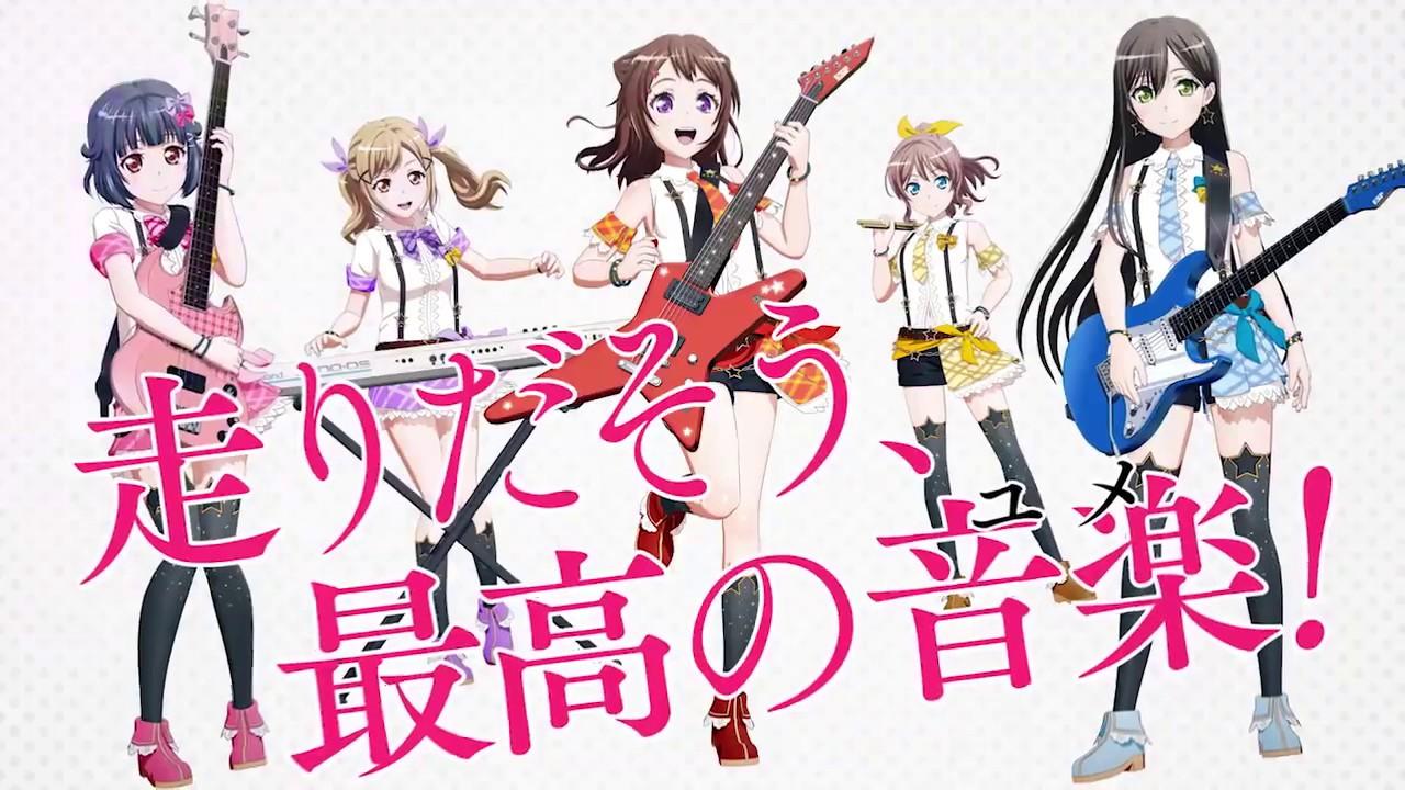 アニメ「BanG Dream! 2nd Season」CM Poppin'Party編(30秒Ver.)-封面