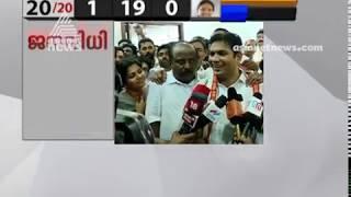 Lok Sabha election result LIVE updates: Hibi Eden Crosses 1 lakh Le...