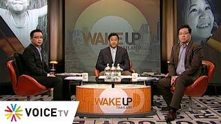 Wake Up Thailand ประจำวันที่ 4 มีนาคม 2563