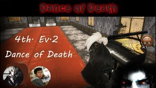 Toram Online Give Away - Dance of Death & Rewards ( Event 2 )