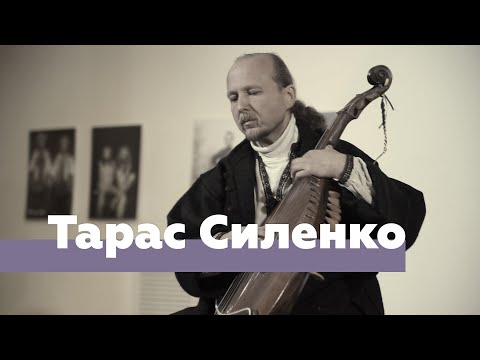 """Тарас Силенко. """"Богуслав"""