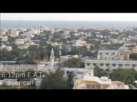 Call To Prayer In Mogadishu, Somalia