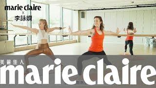6月「詠嫻健康運動」邀來了國際瑜珈大師Cristi Christensen擔任客座老師...