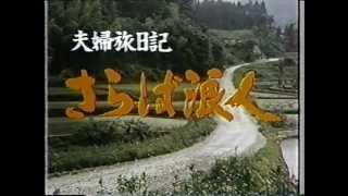今陽子 - みちづれ