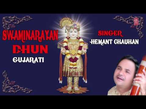 SWAMINARAYAN DHUN GUJARATI BY HEMANT CHAUHAN I FULL AUDIO SONG ART TRACK