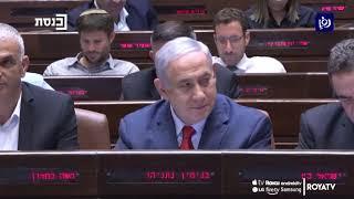 نتائج انتخابات الكنيست تنذر بمأزق سياسي في كيان الاحتلال - (20-9-2019)