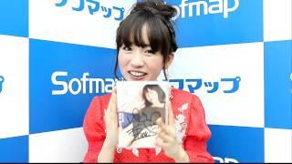 DVD『Angel Kiss~ほんわか娘』発売記念イベント 今までセクシ...