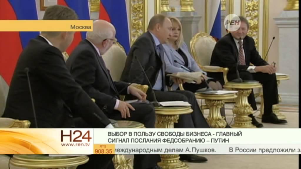 Волосы дыбом как Путин провел встречу с