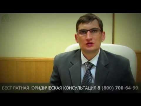 саратов юридическая онлайн консультация