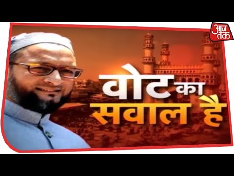 Asaduddin Owaisi बोले- Rahul Gandhi सीख रहे राजनीति, Priyanka को नहीं जानता | Exclusive
