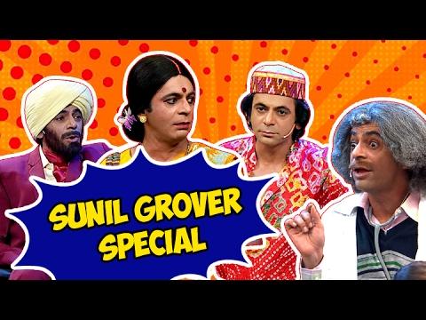 Sunil Grover Special | Dr.Gulati, Rinku Devi, Siddhu Paji and many more | The Kapil Sharma Show