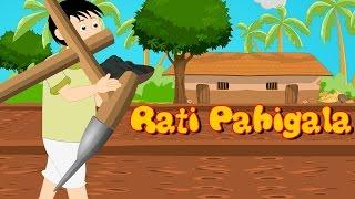 rati pahigala sakhala hela   oriya nursery rhymes and songs edewcate
