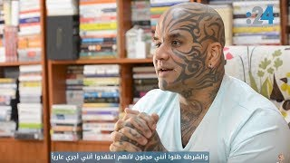 Loy Machedo Live Interview on 24.ae Arabic News Channel