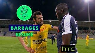 Paris FC - US Orléans (0-1)  - Résumé - (PFC-USO) / 2016-17