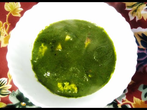 Palak Paneer Recipe| Spinach Indian style recipe