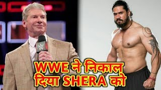WWE Released Indian Wrestler Mahabali Shera ! WWE Fired Mahabali Shera