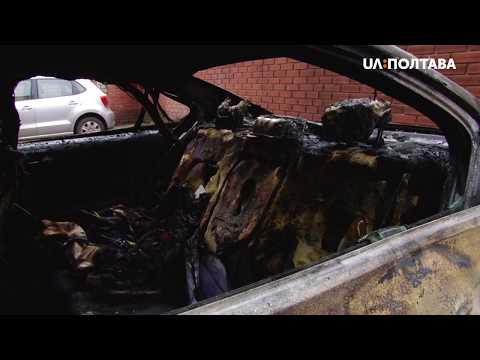 UA: Полтава: Вночі у Полтаві горіли два автомобілі