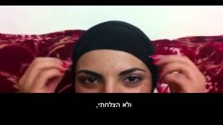 Video AMAZING LOVE !!!! IRANIAN GIRL AND ISRAELI GUY download MP3, 3GP, MP4, WEBM, AVI, FLV Agustus 2018