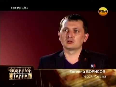 Чеченский капкан: Герой