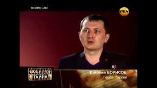 Чеченский капкан: Герой...