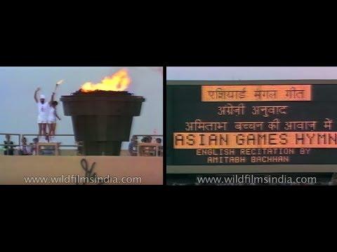 Asian Games In Delhi: IX Asiad 1982 Full Coverage