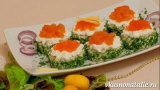закуски с красной рыбой на праздничный стол рецепты с фото