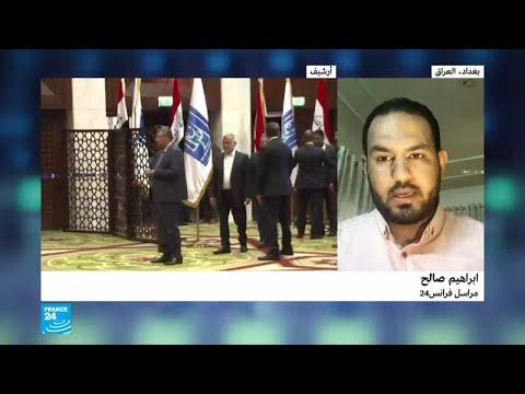 العراق: العامري يسحب ترشحه لرئاسة الوزراء  - نشر قبل 3 ساعة