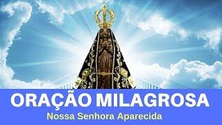 ORAÇÃO MILAGROSA DE NOSSA SENHORA APARECIDA - AJUDA A REALIZAR QUALQUER DESEJO - DIA DAS CRIANÇAS