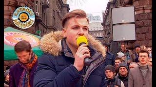 Караоке на майдані. Выпуск 1003 от 15.04.2018