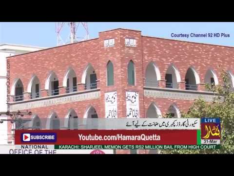 Gc university Guards Brutally Tortured By Lawyer in Faislabad