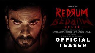 REDRUM (Tamil) Official Teaser | Ashok Selvan, Samyukta | Vishal Chandrashekhar | Vikram Shreedharan
