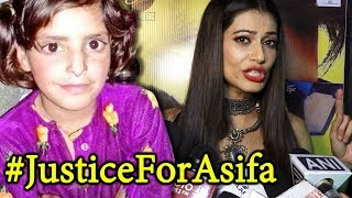 Payal Rohatgi ANGRY And PAINFUL REACTION On Kathua Asifa Bano Case | #JusticeForAsifa