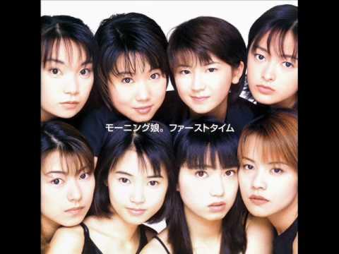 Morning Musume - Yume No Naka