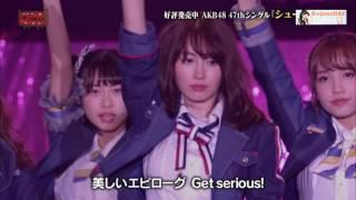 [FullHD] 170321 AKB48 -  Shoot Sign [シュートサイン] Live AKB48 検索動画 27