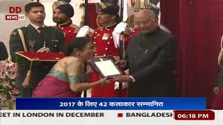 President Kovind presented the Sangeet Natak Akademi Awards 2017 at Rashtrapati Bhavan
