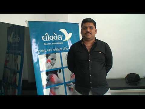 Spine endoscopy  center, in Ahmedaabd, Gujarat, best pain hospital