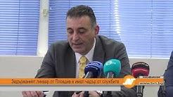 Задържаният лихвар от Пловдив e имал чадър от службите