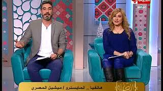 العيلة - المايسترو / ميشيل مصري يلوم المطرب محمد سويد على إختفائه ويكشف ماهو جديده ؟