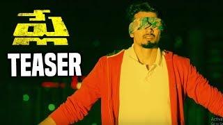 Play Movie Teaser | Abhinav , Gajala, Naina Sharma | Latest Telugu Movie Trailers & Teasers
