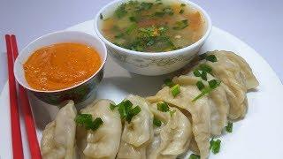 Chicken Momos with Chutney and Soup | चिकन मोमो बनाने की सबसे आसान तरीका | Chicken Momo Recipe |