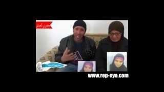طفلة تونسية تلتحق بالجهاديين التكفيريين