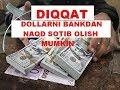 1 OKTYABRDAN DOLLARNI NAQD SOTIB OLISH MUMKIN mp3