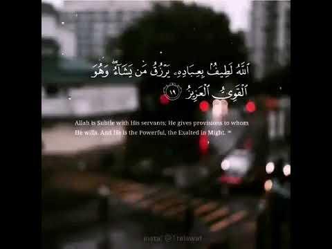 Jumma Mubarak Arabic Whatsapp Status Qurani Verse Youtube