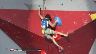Adam Ondra - IFSC World Championships Paris 2016 Lead Final