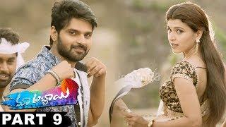 Maa Abbayi (మా అబ్బాయి) Full Movie Part 9 || 2017 Telugu Movies || Sree Vishnu, Chitra Shukla