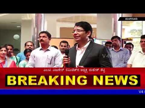 Mr. Mahesh Shetty in Mangalore