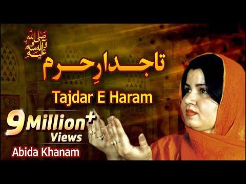 Abida Khanam - Tajdar E Haram - Shah E Madina 2002