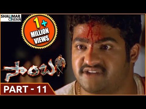 Samba  Telugu  Movie Part  -11/13 || NTR , Bhoomika Chawla , Genelia Dsouza ||shalimarcinema