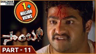 Samba  Telugu  Movie Part  -11/13    NTR , Bhoomika Chawla , Genelia Dsouza   shalimarcinema